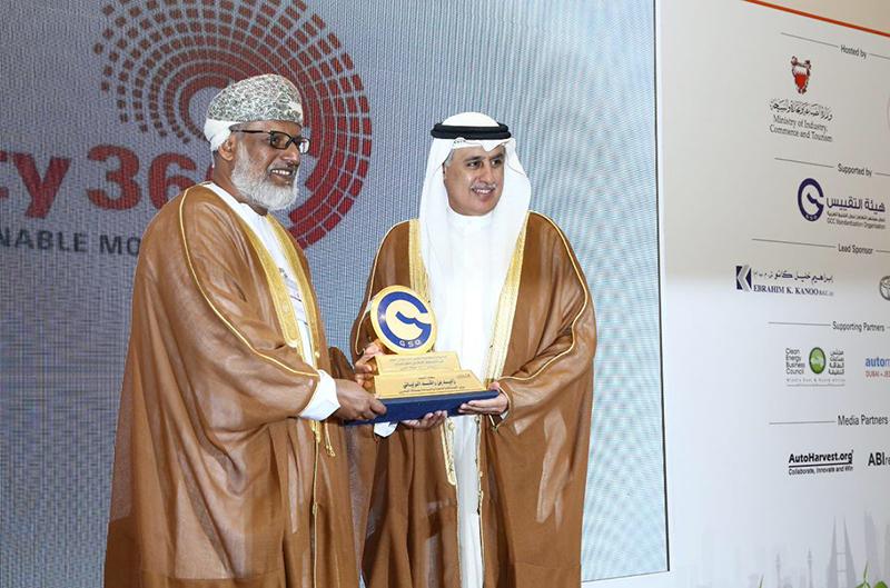 وزير الصناعة والتجارة بمملكة البحرين يفتتح مؤتمر ومعرض الابتكار في التنقل المستدام