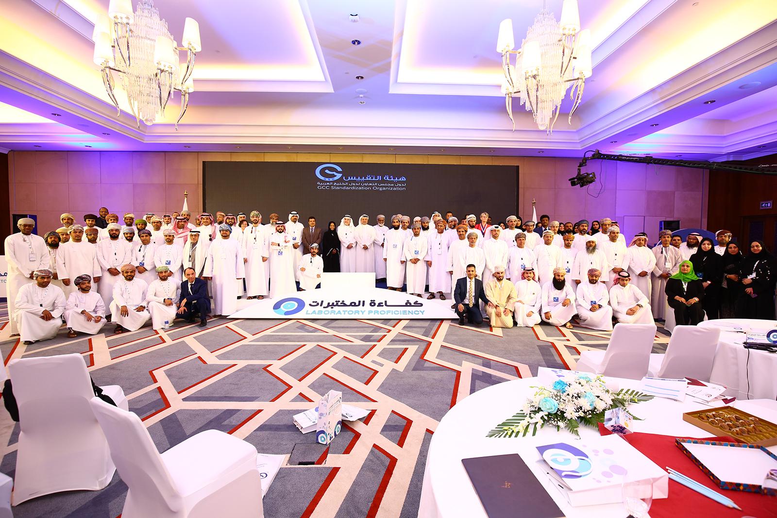 اختتام فعاليات المؤتمر الخليجي الخامس لكفاءة المختبرات في مسقط