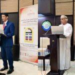 اجتماعات تعريفية حول آلية تطبيق بطاقة كفاءة الطاقة للمكيفات في سلطنة عمان