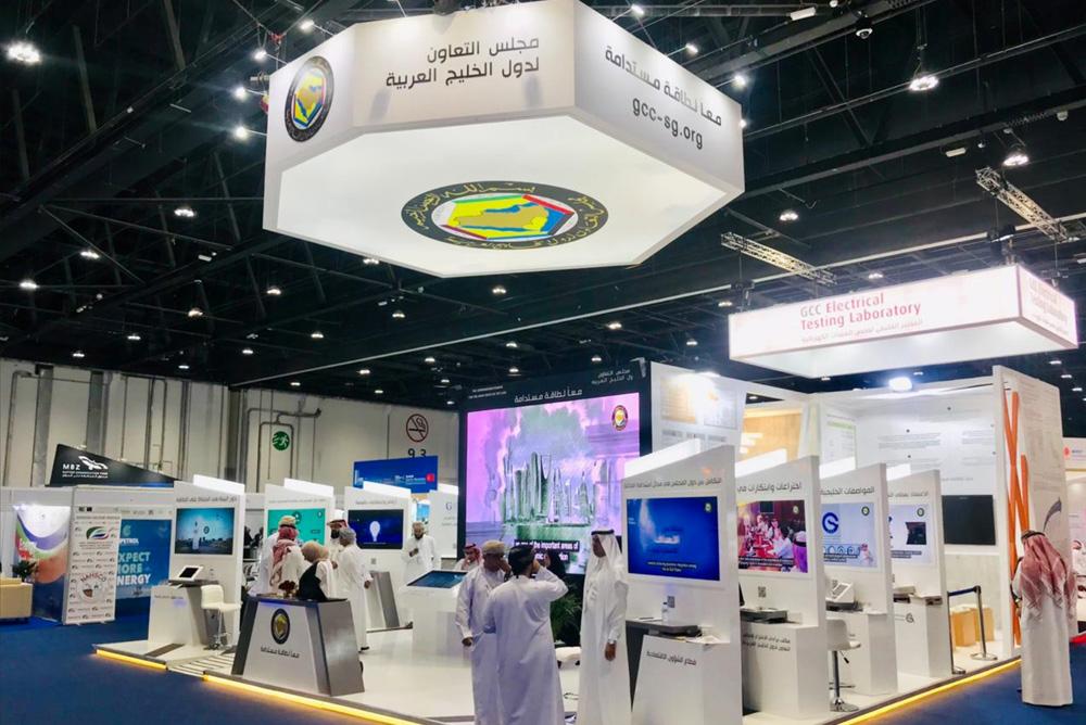 هيئة التقييس تشارك في المعرض المصاحب لمؤتمر الطاقة العالمي 24