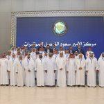 هيئة التقييس تنظم أسبوع التقييس الخليجي 2019م