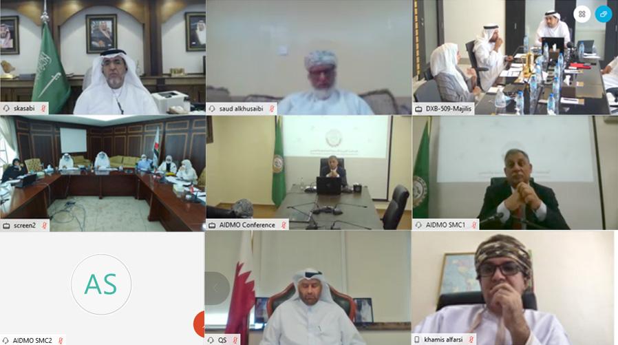 المجلس الفني لهيئة التقييس يعقد اجتماعه الـ 44